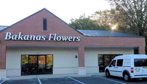 Bakanas Flowers Fresh Marlton Floral Arrangements Flower Shop In
